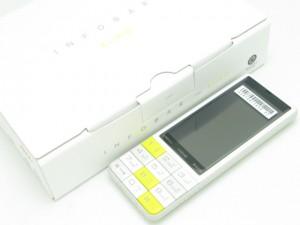 INFOBAR C01 KIIRO au 携帯電話 2013/11/07